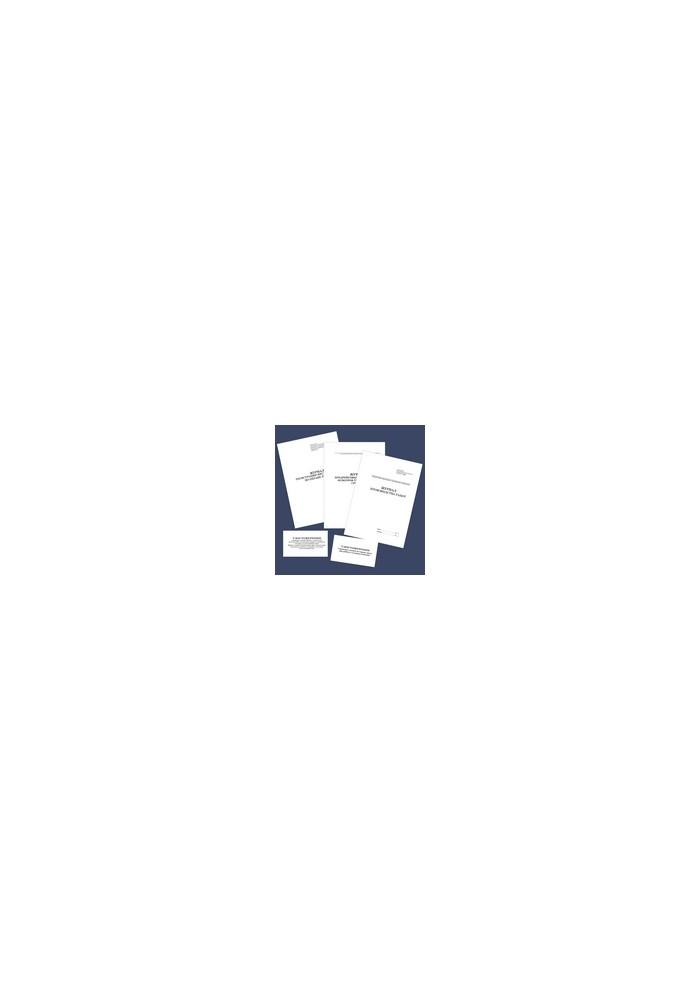 Абонентская карточка средств измерения