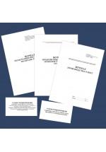 Книга регистрации договоров на оказание психологической помощи