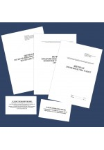 Журнал учета работы на дому участковой (патронажной) медицинской сестры, акушерки