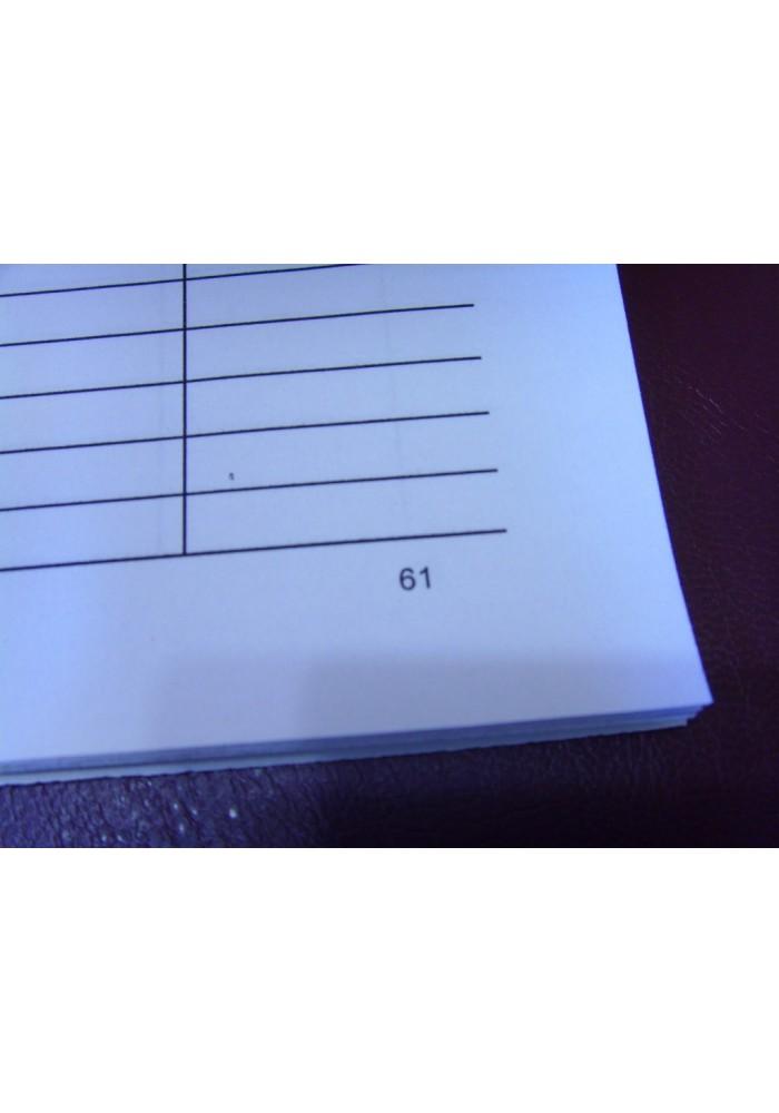 Журнал регистрации прибытия и убытия сотрудников