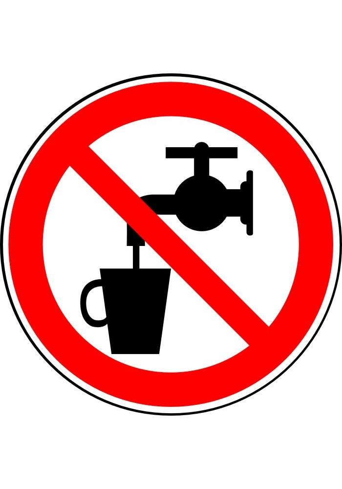 Запрещается использовать в качестве питьевой воды